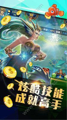 真人掌心捕鱼安卓版游戏官网下载图2: