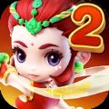 网易梦幻西游无双版2手游最新版本 v1.3.3