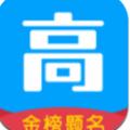 2017湖北省高考分数线预测