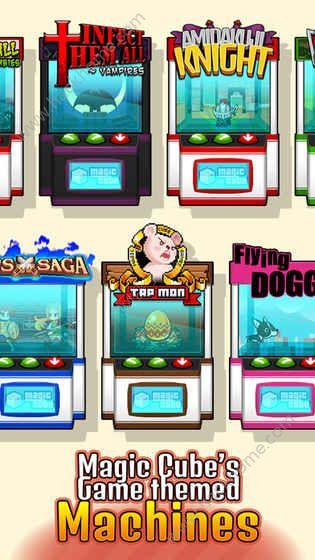 口袋娃娃机游戏下载官方安卓版(Pocket Claw)图2: