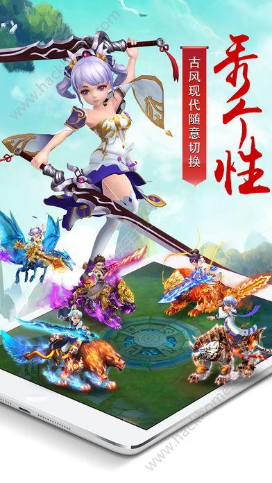 梦幻天剑官方网站正版游戏下载图2: