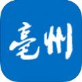 亳州五车管理平台