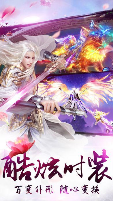 择天奇缘游戏下载官方网站版图2: