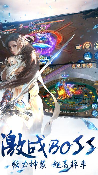择天奇缘游戏下载官方网站版图4: