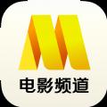 电影频道app手机客户端下载 v1.0.9