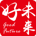 佳赢好未来