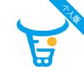 黄牛拼购物官网版app下载 v1.0