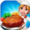 烹饪天下无限金币内购破解版(Crazy Cooking Chef) v9.7.3935