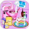 烹制彩虹生日蛋糕游戏安卓版下载(Rainbow Cake) v3.0