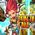 龙牙Dragon Fang