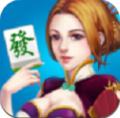 广东遂溪麻将官网IOS苹果版 v1.0