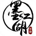 墨江湖手游官网正版下载 v1.0