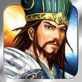 神御三国游戏官网IOS版 v1.0