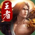 崛起终极王者官网九游版下载 v1.0.9.8.21.18
