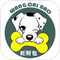 旺财包手机软件app下载 v1.0