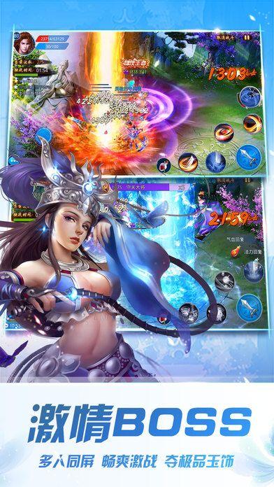 青云仙剑录官方网站下载游戏图4: