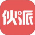 伙派支付手机软件app下载 v1.0