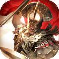 王者时代游戏官网正式版 v0.9.60