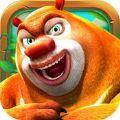 熊出没之熊大快跑高 清重制版游戏官网最新版 v2.5.4