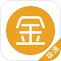 极速现金侠贷款2017最新官网app下载 v3.2.0