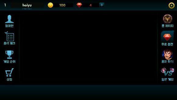 移动联盟怎么开始游戏 如何进入游戏方法介绍[多图]