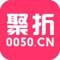 聚折一品返利官网版app下载 v1.0