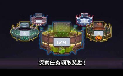 DriveAhead中文版图3