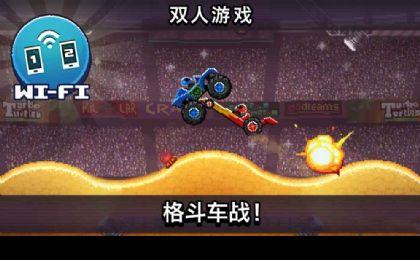 DriveAhead中文版图2