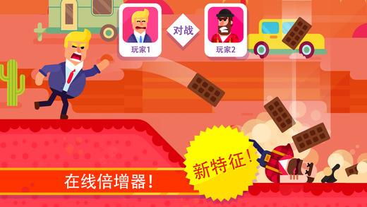 弓箭手们游戏官方中文版(bowmasters)图4: