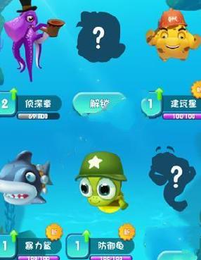 鲨鱼很忙宠物哪个好 最强宠物推荐[图]