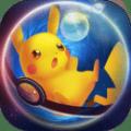 口袋妖怪日月MEGA手游官网正式版 v3.1.0