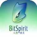 比特精�`app