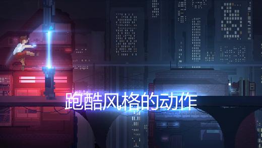 RETROSHIFTER庞克攻略大全 全关卡图文通关总汇[多图]