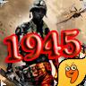 二战突击单机版