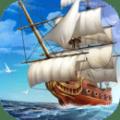 航海纪元手游官方正版 v1.1.7