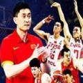 昆山国际男篮锦标赛