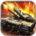 超3D坦克战斗无限金币内购破解版(Ultra Tank Battle 3D) v1.0.0