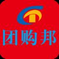 团购邦app官方下载安装手机版 v0.0.1
