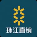 珠江直销银行app官方下载手机客户端 v2.0.14