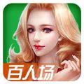 宏丰棋牌手机官方网站游戏下载 v1.0