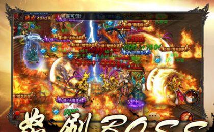 屠龙烈焰官网图3