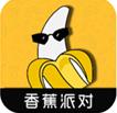 香蕉派对官网版