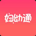 妇幼通官方版手机app软件下载 v1.0.1