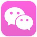 微商之星授权码官网版app下载 v1.0