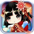 阴阳师式神对决下载安装iOS苹果版 v1.0