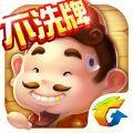 欢乐斗地主app官网最新版下载 v5.9.020