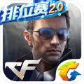 cf手游ios官方网站版