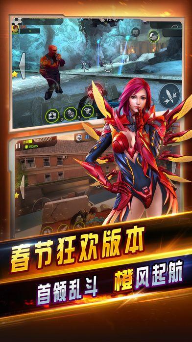 腾讯全民突击app官方新版下载图3: