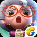 宫爆老奶奶2腾讯版官方网站手机游戏 v2.0.19