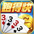 赢乐跑得快游戏安卓官网版 v1.1.0
